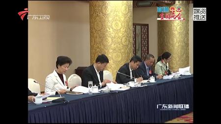 广东代表团审议政府工作报告.png