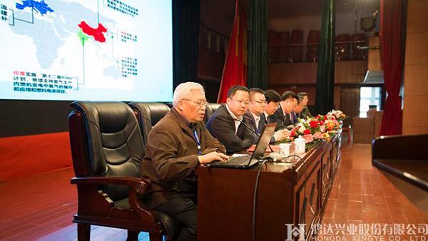 全国氢能标准化技术委员会第一任主任委员陈霖新作主题报告2.jpg